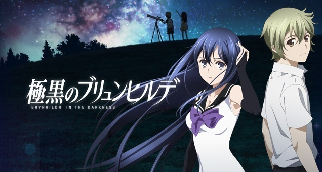 """Brynhildr in the Darkness"" - Volume 1 - Kritik"