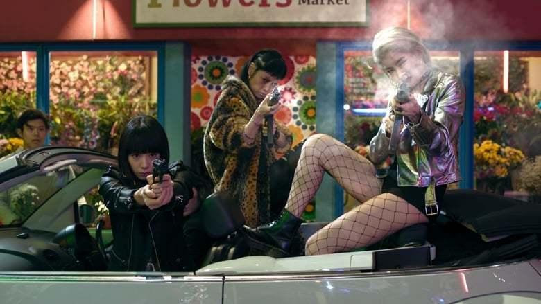 """Sion Sonos Amazon-Serie """"Tokyo Vampire Hotel"""""""