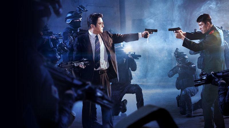 "Cinema Asia: ""Steel Rain"" - Kritik (Südkorea)"