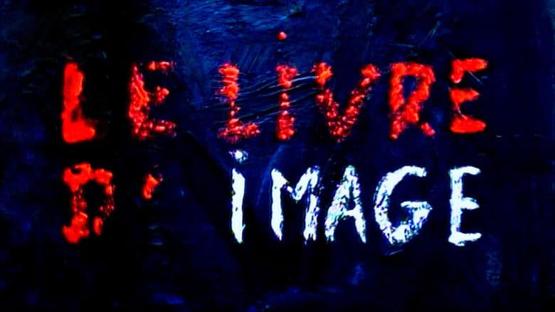 """MBs Kommentarspalte: Godards """"The Image Book"""" ist der wichtigste Film des Jahres"""