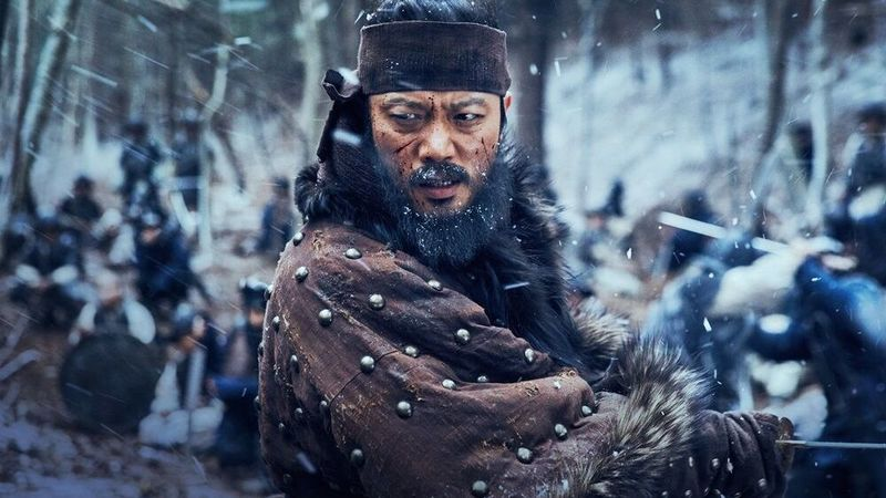 "Cinema Asia: ""The Fortress"" - Kritik (Südkorea)"