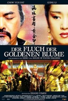 Big der fluch der goldenen blume 2006 filmplakat