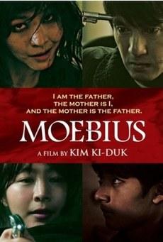 Big 2013   moebius  poster 1  thumb 300xauto 39094