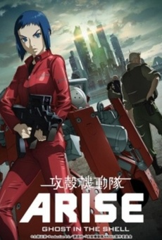 Big ghost in the shell arise 4