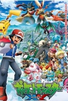 Big pokemon xy 1