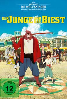 Big der junge und das biest dvd standard 888751905597 2d.72dpi