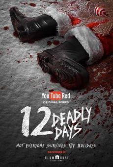 Big 12 deadly days