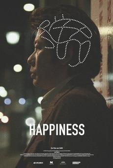Big happiness 2016 filmplakat rcm590x842u