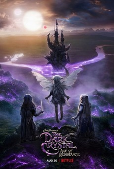 Big the dark crystal age of resistance poster