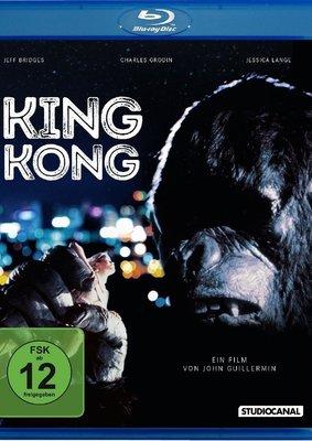 """Gewinnt eine BD zur Abenteuerverfilmung von """"King Kong"""""""