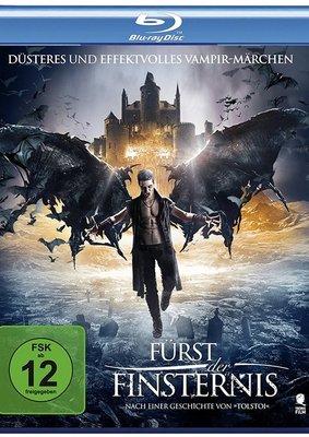 """Wir verlosen das Fantasy-Spektakel """"Fürst der Finsternis"""" auf Blu-ray"""