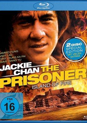 """Gewinnt eine BD zum Jackie Chan Actioner """"Jackie Chan - The Prisoner"""""""