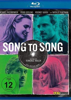 """Musik und Stars: Wir verlosen """"Song to Song"""" von Terrence Malick auf BD +"""