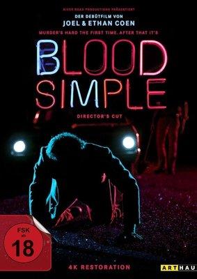 """Kult: Gewinnt eine BD zum Ethan und Joel Coen Klassiker """"Blood Simple"""""""