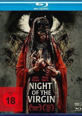 """Gewinnt eine BD zum Trash-Horror-Highlight """"Night of the Virgin"""""""