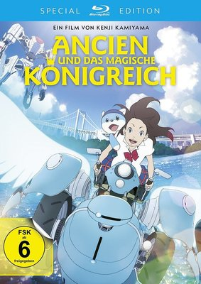 """Verträumt: Gewinnt eine BD zum Kenji Kamiyama Film """"Ancien und das magische Königreich"""""""