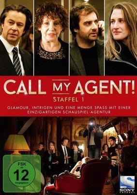 """Eine ungewöhnliche Agentur: Gewinnt eine DVD zur ersten Staffel von """"Call my Agent"""""""