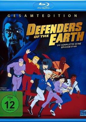 """Rettet die Erde: Gewinnt eine BD zur Kult-Serie """"Defenders of the Earth"""" - Gesamtbox"""