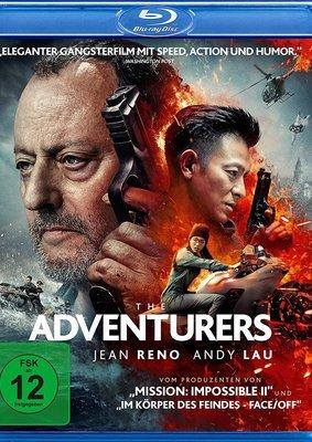 """Ein rasanter Raubzug: Gewinnt eine BD zum Crime-Actioner """"The Adventurers"""""""