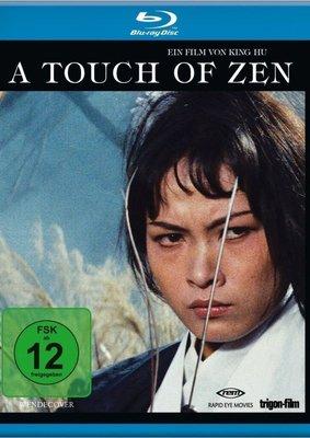 """Ein Meilenstein des Genres: Gewinnt eine BD zum Klassiker """"A Touch of Zen"""" (OmU) 4K-restaurierte Fassung"""