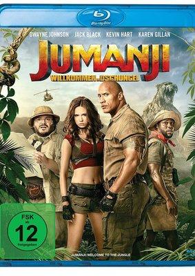 """Abenteuer mit Johnson, Hart und Black: Wir verlosen """"Jumanji: Willkommen im Dschungel"""" auf BD"""
