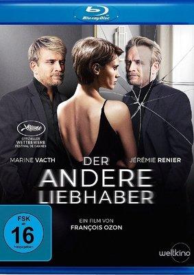 """Sex und Thrill aus Frankreich: Wir verlosen """"Der andere Liebhaber"""" auf BD"""