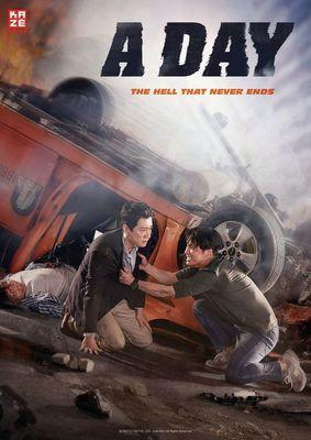 """Kazé Asia Night: Gewinnt zum Kino-Highlight """"A Day"""" am 06.07. Kinokarten"""