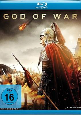 """Zwischen Piraten und Ehre: Wir verlosen zum historischen Schlachtenepos """"God of War"""" eine BD"""