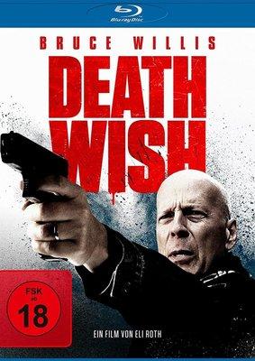 """Blutige Rache: Wir verlosen zum Selbstjustiz-Thriller """"Death Wish"""" eine BD"""