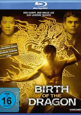 "Geburt einer Legende: Wir verlosen das Martial-Arts-Actionfest ""Birth of the Dragon"" auf BD"