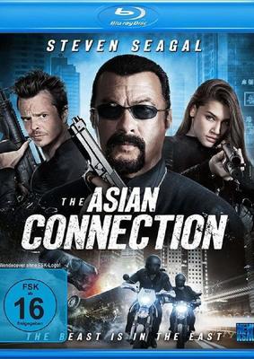 """The Beast in the East: Wir verlosen zum B-Movie Actioner """"The Asian Connection"""" eine BD"""