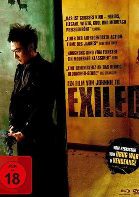 "Heroic-Bloodshed: Wir verlosen den Action-Klassiker ""Exiled"" von Johnnie To als Mediabook"