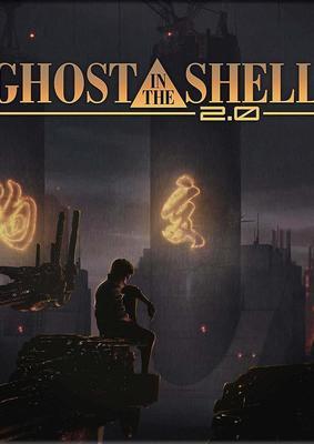 """Technik die begeistert: Wir verlosen """"Ghost in the Shell 2.0"""" im FuturePak auf BD"""