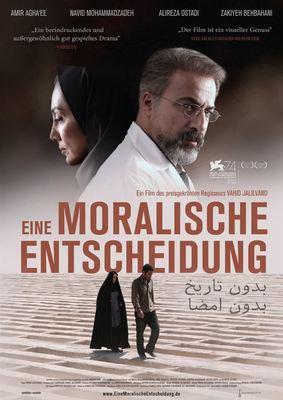 """Wir verlosen zum Kinostart des Dramas """"Eine moralische Entscheidung"""" Freikarten"""