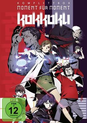 """Wir verlosen die Komplettbox der Anime-Serie """"Kokkoku - Moment für Moment"""" auf DVD und BD"""