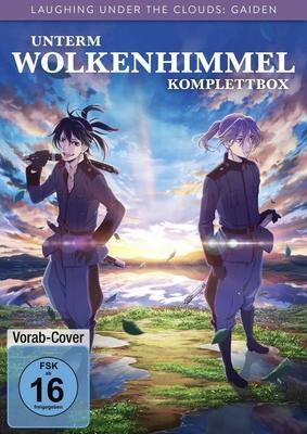 """Wir verlosen die Komplettbox von """"Unterm Wolkenhimmel - Laughing Under the Clouds: Gaiden"""" auf DVD und BD"""