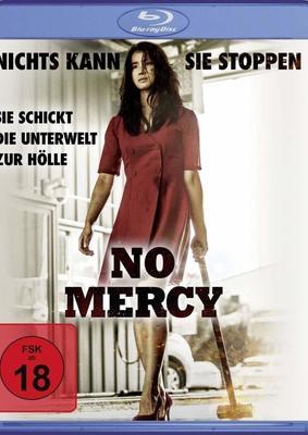 """Knallharter Rache-Thriller aus Südkorea: Wir verlosen """"No Mercy"""" auf BD"""