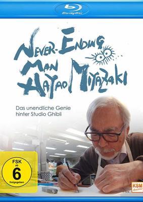 """Das unendliche Genie hinter Studio Ghibli: Wir verlosen die Dokumentation """"Never Ending Man"""" auf BD"""