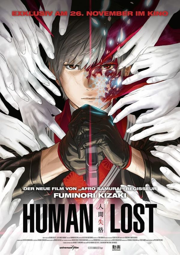 "Kazé Anime Night: Gewinnt zum Kino-Highlight ""Human Lost"" am 26.11. Kinokarten"