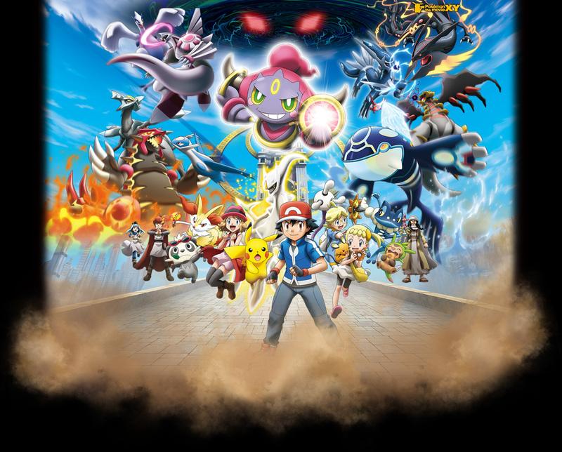 Erster Pokemon Film