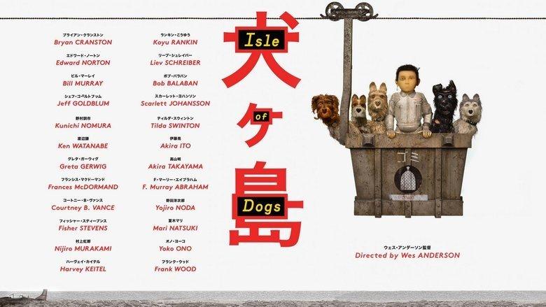 "Platz 14: ""Isle of Dogs - Ataris Reise"""