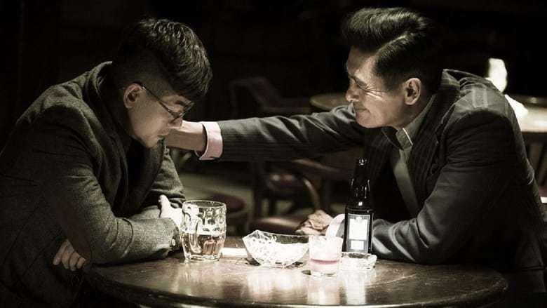 "Cinema Asia 2019: ""Project Gutenberg"" - Kritik (Hongkong)"