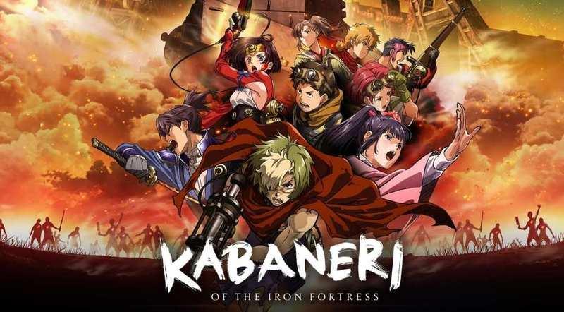 """Kabaneri of the Iron Fortress"" - Volume 3 - Kritik"