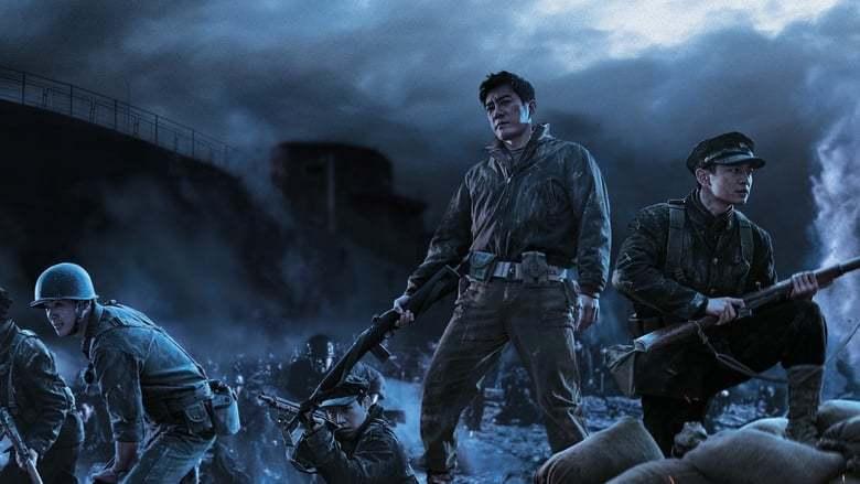 """Cinema Asia 2020: """"Bataillon der Verdammten - Die Schlacht um Jangsari"""" - Kritik (Südkorea)"""