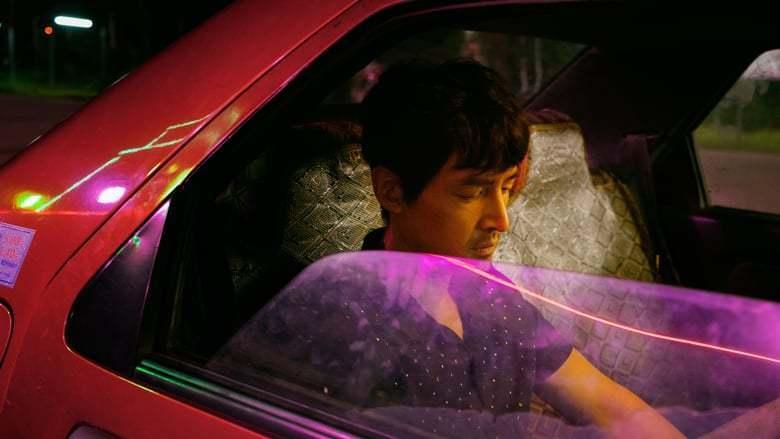 """Cinema Asia 2020: """"See der wilden Gänse"""" - Kritik (China)"""