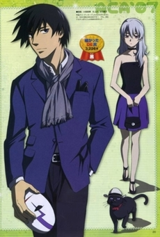 Big darker than black gaiden 1