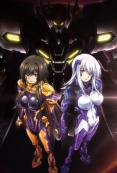 Big muv luv alternative total eclipse