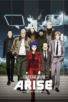 Big ghost in the shell arise 3