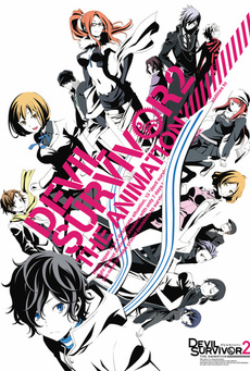 Big devil survivor 2 the animation 1