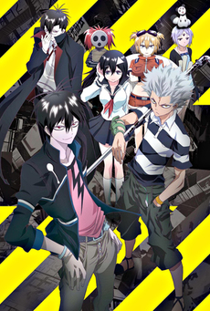 Big blood lad 1